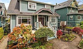 2-355 W 15th Avenue, Vancouver, BC, V5Y 1Y3