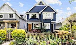1-1724 E 6th Avenue, Vancouver, BC, V5N 1P5