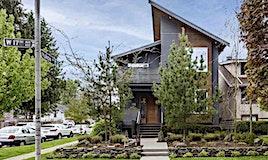 408 W 17th Avenue, Vancouver, BC, V5Y 2A2