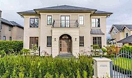 2249 W 34th Avenue, Vancouver, BC, V6M 1G5