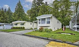 152-7790 King George Boulevard, Surrey, BC, V3W 5Y4