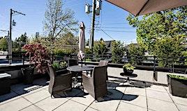 206-4479 W 10th Avenue, Vancouver, BC, V6R 2H8