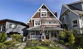 1867 E 7th Avenue, Vancouver, BC, V5N 1S1