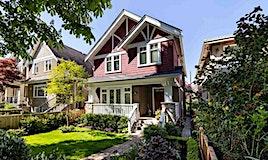2947 W 35th Avenue, Vancouver, BC, V6N 2M5