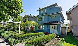 2564 Adanac Street, Vancouver, BC, V5K 2M5