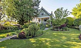 1787 SE Marine Drive, Vancouver, BC, V5P 2R7