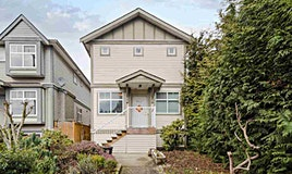 861 W 70th Avenue, Vancouver, BC, V6P 2X6