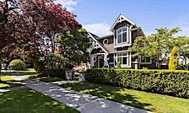 2681 Mcbain Avenue, Vancouver, BC, V6L 2C7