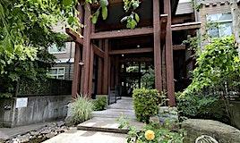 312-6328 Larkin Drive, Vancouver, BC, V6T 2K2