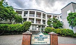 308-2339 Shaughnessy Street, Port Coquitlam, BC, V3C 3E2