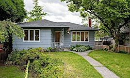 809 E 5th Street, North Vancouver, BC, V7L 1N1