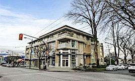 102-3595 W 18th Avenue, Vancouver, BC, V6S 1A9