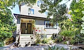 1655 Adanac Street, Vancouver, BC, V5L 2C7