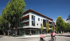 202-717 W 17th Avenue, Vancouver, BC, V5Z 1V1