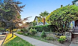 345 W 13th Avenue, Vancouver, BC, V5Y 1W2
