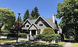 1401 Devonshire Crescent, Vancouver, BC, V6H 2G5