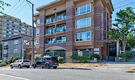 201-335 Carnarvon Street, New Westminster, BC, V3L 1B9