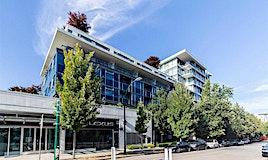 235-1777 W 7th Avenue, Vancouver, BC, V6J 0E5