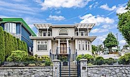 2195 Harrison Drive, Vancouver, BC, V5P 2P7