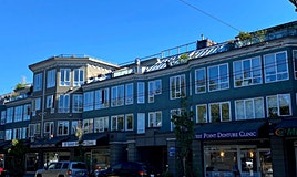301-3440 W Broadway Avenue, Vancouver, BC, V6R 4R2