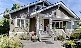 2185 W 37th Avenue, Vancouver, BC, V6M 1N9