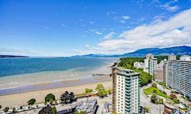 1905-1221 Bidwell Street, Vancouver, BC, V6G 0B1