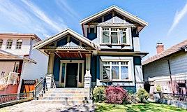 875 W 60th Avenue, Vancouver, BC, V6P 2A2