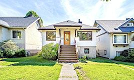 470 W 20th Avenue, Vancouver, BC, V5Y 2C8