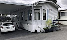 13-8266 King Goerge Boulevard, Surrey, BC, V3W 5C2