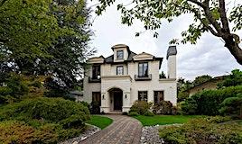 4466 Chaldecott Street, Vancouver, BC, V6S 2K1