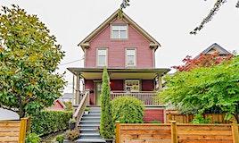 869 W 17th Avenue, Vancouver, BC, V5Z 1V3