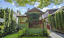 1314 E 24 Avenue, Vancouver, BC, V5V 2B7