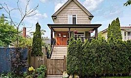 2241 E Pender Street, Vancouver, BC, V5L 1X5
