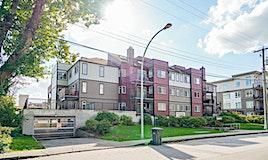 301-2344 Atkins Avenue, Port Coquitlam, BC, V3C 1Y8