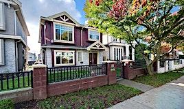 468 E 55th Avenue, Vancouver, BC, V5X 1N4
