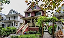 2-458 E 10th Avenue, Vancouver, BC, V5T 2A1