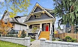 225 W 15th Avenue, Vancouver, BC, V5Y 1Y1