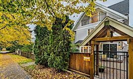 533 E 8th Avenue, Vancouver, BC, V5T 1S9