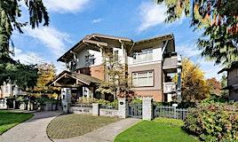 416-2083 W 33rd Avenue, Vancouver, BC, V6M 4M6