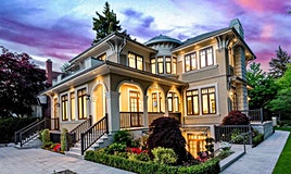 5887 Adera Street, Vancouver, BC, V6M 3J1