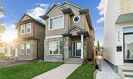 2110 5 Avenue Northwest, Calgary, AB, T2N 0S5