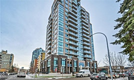 1508-1500 SW 7 Street, Calgary, AB, T2R 1A7