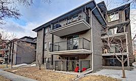 205-819 4a Street Northeast, Calgary, AB, T2E 3W3