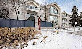 313-10508 119 Street NW, Edmonton, AB, T5H 4M1