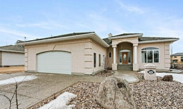233-516 52304 Rge Road, Rural Strathcona County, AB, T8B 1C9
