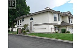 1-1717 Granite Avenue, Merritt, BC