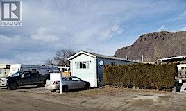 E6-220 G &Amp; M Road, Saanich, BC, V2H 1A4