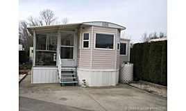 415 Commonwealth Road, Kelowna, BC, V4V 1P4