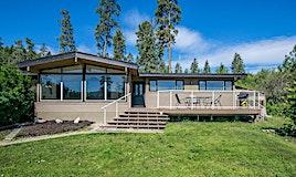 7800 North Highway 97, Kelowna, BC, V4V 1T3