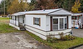 25-2313 Shuswap Avenue, Lumby, BC, V0E 2G0